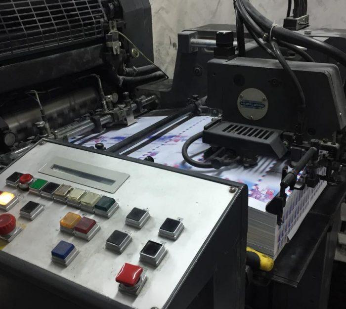 станки типографии